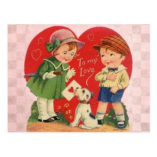 子供へバレンタイン ポストカード