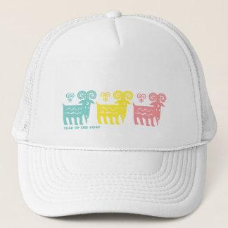 子供へヤギのおもしろいのギフトの帽子の中国のな年 キャップ