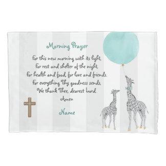 子供朝および名前入りな晩祷 枕カバー