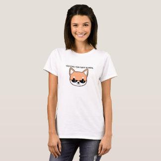 子犬の学校のShibaのワイシャツのための余りにカッコいい Tシャツ