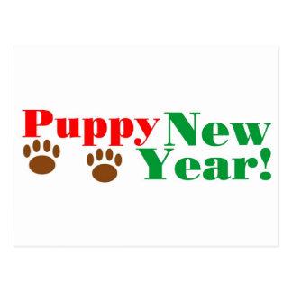 子犬の新年! ポストカード