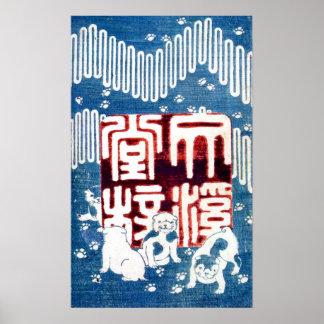子犬、国芳の子犬、Kuniyoshi、Ukiyo-e ポスター