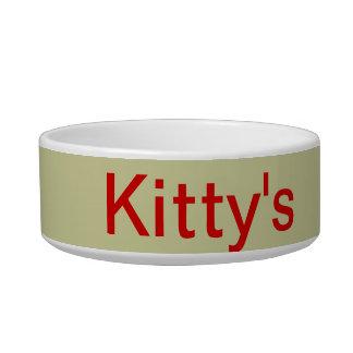 子猫の食糧ボール ボウル