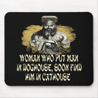 孔子はそれを言いませんでした! マウスパッド