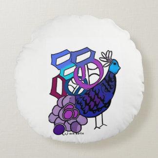 孔雀の枕として誇りを持った ラウンドクッション