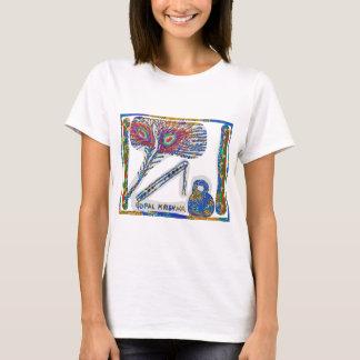 孔雀の羽: Gopal Krishna Tシャツ