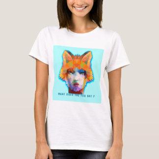 孤は何を言いますか。 Tシャツ