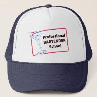 学校のミシガン州の専門のバーテンダーをする帽子 キャップ