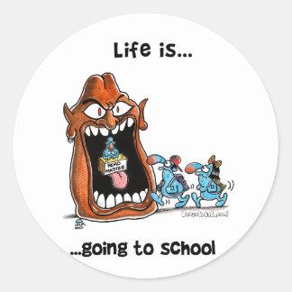 学校へ行くこと ラウンドシール