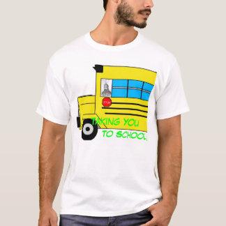 学校へ連れて行くこと Tシャツ