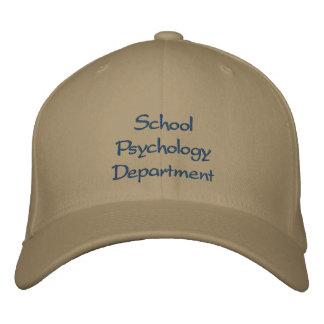 学校心理学部の野球帽 刺繍入りキャップ