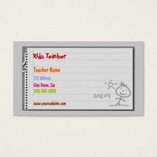 学校教師の名刺 名刺