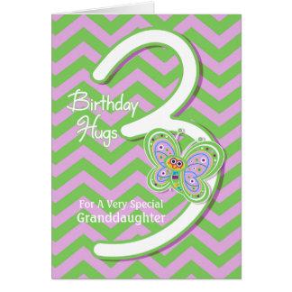 孫娘の第3誕生日の蝶抱擁 カード