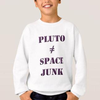 宇宙がらくた スウェットシャツ