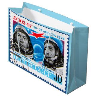 宇宙飛行士(レトロの宇宙時代)の大きいギフトバッグ ラージペーパーバッグ