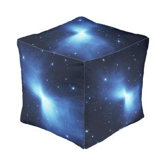 宇宙NASAのブーメランの星雲 プーフ