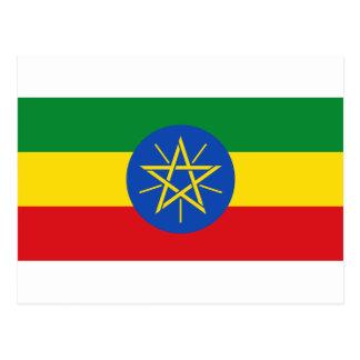 安価! エチオピアの旗 ポストカード