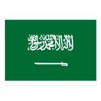 安価! サウジアラビアの旗 ポストカード