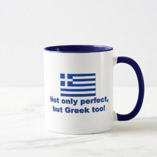 完全なギリシャ語 マグカップ