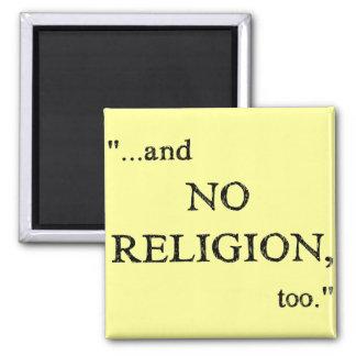 宗教を想像しないで下さい マグネット