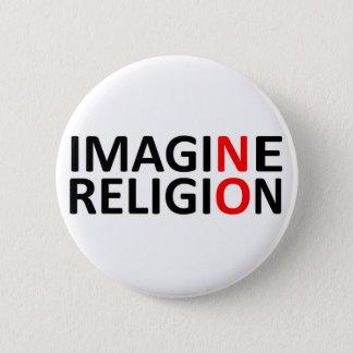 宗教を想像しないで下さい 5.7CM 丸型バッジ
