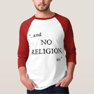 宗教を想像しないで下さい Tシャツ