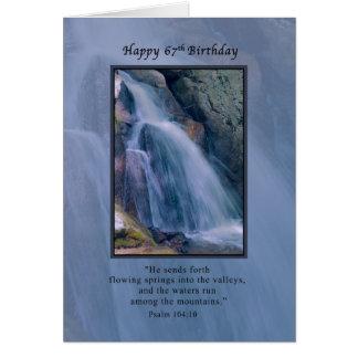 宗教誕生日、第67山の滝 カード
