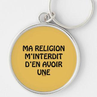 宗教 キーホルダー