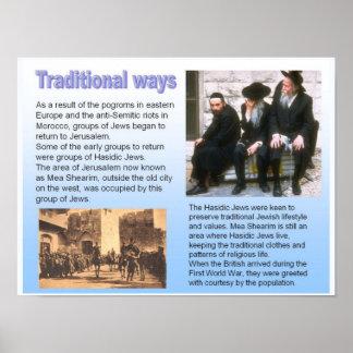 宗教、ユダヤ教、伝統的な方法 ポスター