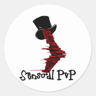 官能的なPvP (多分非詐欺) ラウンドシール