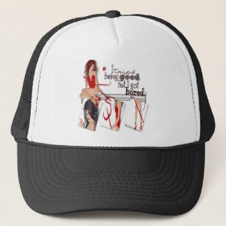 実証済みのよいがあること-帽子 キャップ