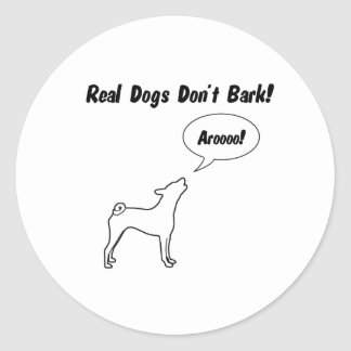 実質犬は、Arooo吠えません! ラウンドシール
