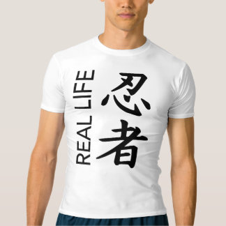 実際の忍者の漢字の圧縮のワイシャツ Tシャツ