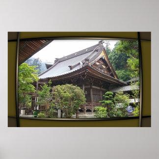 宮島の建築 ポスター
