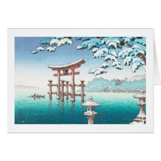 宮島のhangaの冬の景色のwatererscapeの雪 カード