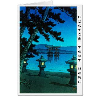宮島Kawase Hasuiのshiinのhangaの月明りの夜 カード