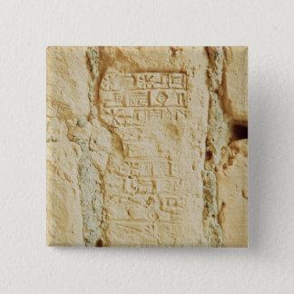 宮殿の壁の楔形の原稿 5.1CM 正方形バッジ
