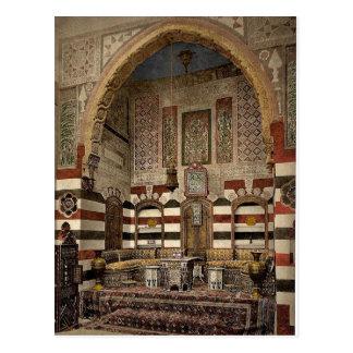 家のインテリア、ダマスカスの聖地、(すなわちSy ポストカード