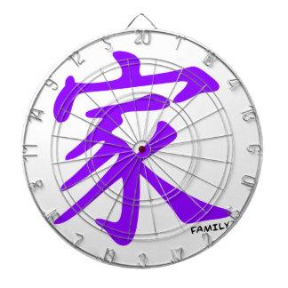 家族のためのすみれ色の紫色の中国のな記号 ダーツボード