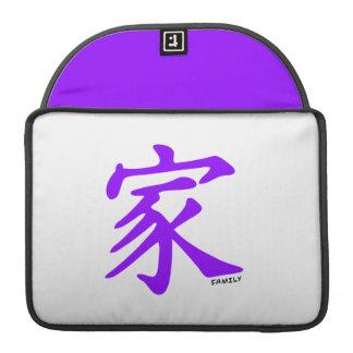 家族のためのすみれ色の紫色の中国のな記号 MacBook PROスリーブ