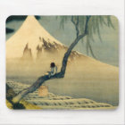 富士と少年、北斎富士山および男の子、Hokusai、Ukiyo-e マウスパッド