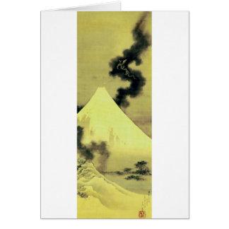富士と昇龍、北斎富士山およびドラゴン、Hokusai、Ukiyo-e カード