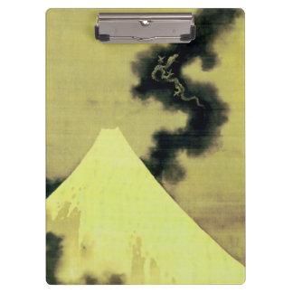 富士と昇龍、北斎富士山およびドラゴン、Hokusai、Ukiyo-e クリップボード