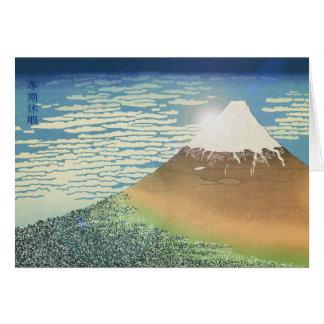 富士の冬休みの新年のクリスマス2010年 カード