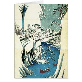 富士の川の冬1830年 カード