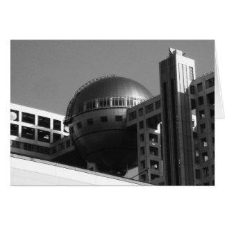 富士の建物のモダン東京 カード