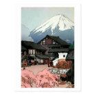 富士十景船津、富士、Funatsu、吉田の10の眺め ポストカード