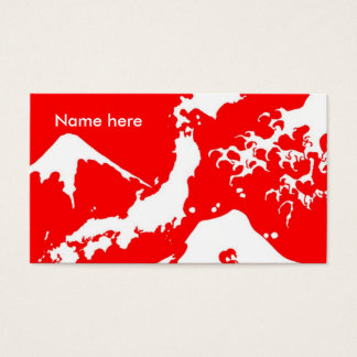 富士山の日本人のプリントのプロフェッショナル 名刺