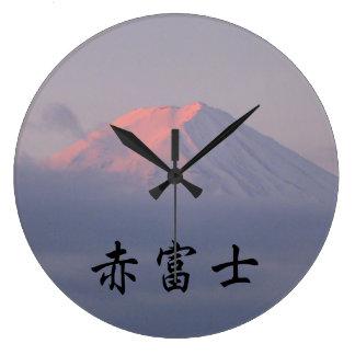 富士山-別名富士の赤富士、日本のな漢字 ラージ壁時計