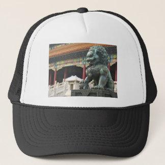 寺院のライオン キャップ